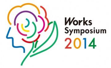 symposium2014_ichiran_big