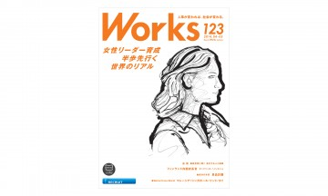 works123_big
