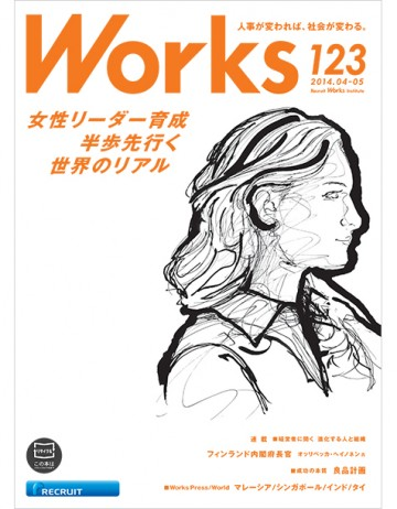 works123_ichiran_big