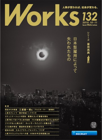 works2015_132_i