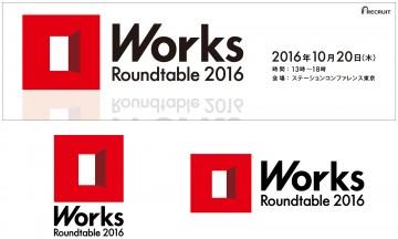 Round_PC_shousai_2017_0419