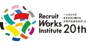 work20_SP_shousai_w560_20190912