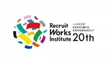 works20_PC_shousai_w2000_h1200_20190912