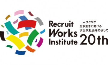 works20_ichiran_2x1_20190913